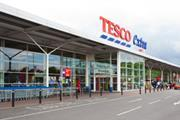 Tesco Extra supermarket in Mansfield
