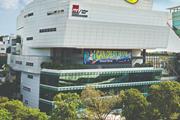 Singapore ITE College West