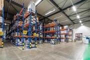 WP Carey industrial facility