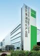 CN Goodman Qingpu Centre