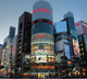 ginza tokyo attractive valuations on core property are piquing the interest of investors