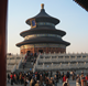 the temple of heaven is one of the tourist attractions in beijing